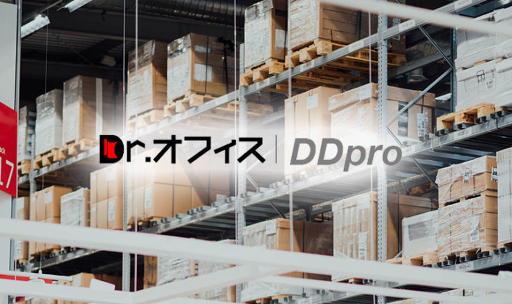 DDpro