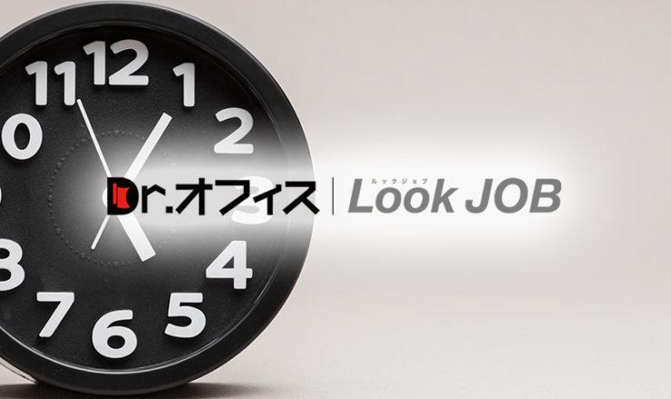 LookJOB
