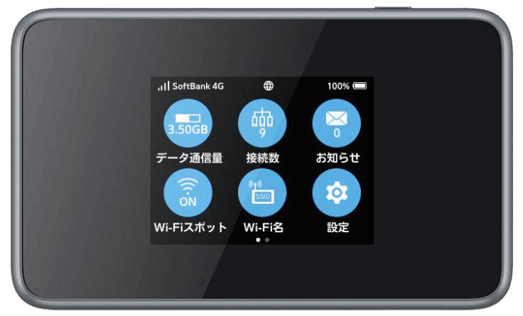 SoftBank 802ZT