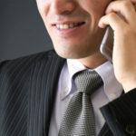 詐欺っぽい電話はGW前後になぜ増えるの?