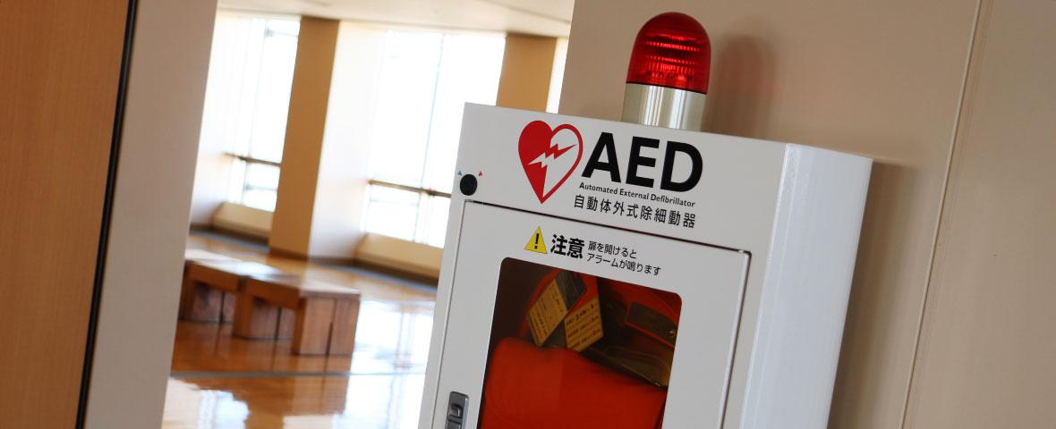 AED 設置