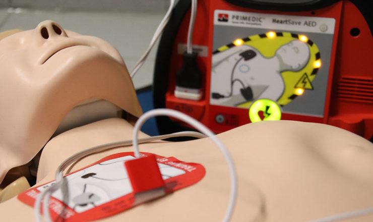 AED 自動体外式除細動器