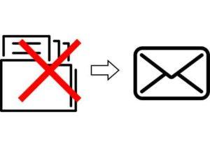 メールにファイル添付しなくてもいい
